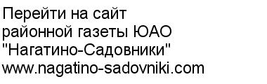 Купить больничный лист по беременности в Москве Южное Орехово-Борисово